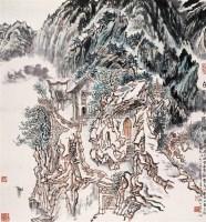 张仃 1988年作 白帝城龙隐洞 镜心 纸本 - 132767 - 中国书画(一) - 2006年第4期嘉德四季拍卖会 -收藏网