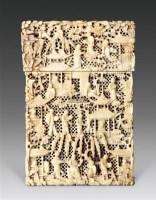 镂空雕人物象牙名片盒 -  - 瓷杂 - 五周年秋季拍卖会 -中国收藏网