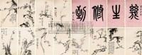 竹老人 墨梅册 6开 -  - 字画扇册 - 2010年迎春艺术品拍卖会 -收藏网