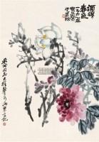 花卉 立轴 纸本 - 128080 - 中国书画 - 2011年春季艺术品拍卖会 -收藏网