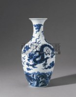 PERIOD OF YONGZHENG A BLUE AND WHITE 'DRAGON' VASE -  - Qing Porcelain and Works of Art from a Private Col - 2007年秋季拍卖会 -收藏网
