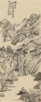 山水 立轴 水墨纸本 - 戴熙 - 中国书画二 - 2011秋季艺术品拍卖会 -收藏网