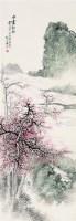 白云红树图 - 133859 - 中国书画 - 2007秋季艺术品拍卖会 -收藏网