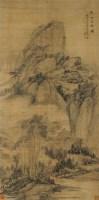 芝山呈瑞图 立轴 纸本 - 程门 - 万变有宗 中国近现代书画专场 - 香港长风2008秋季拍卖会 -中国收藏网