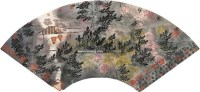 扇面 扇面 设色纸本 - 123890 - 书画专场 - 2011年夏季艺术品拍卖会 -中国收藏网