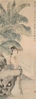 仕女图 镜心 纸本水墨 - 6817 - 中国书画 - 2006春季拍卖会 -中国收藏网