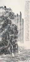 吴 蓬   巫峡风涛 - 吴蓬 - 中国书画 - 2007春季中国书画精品拍卖会 -收藏网