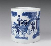 青花人物纹笔筒 -  - 瓷器 玉器 杂项 - 2006年夏季拍卖会 -收藏网
