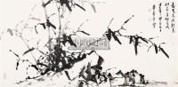 竹石图 水墨纸本 - 116631 - 古韵撷英:近现代名家书画专场 - 2011秋季中国书画名人名作拍卖会 -收藏网