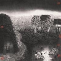 月华澄有象 镜心 水墨纸本 - 陈平 - 中国当代优秀画家绘画选集 - 2006秋季艺术品拍卖会 -收藏网