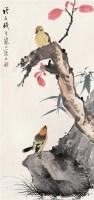 江寒汀 1948年作 花鸟 屏轴 设色纸本 - 江寒汀 - 中国书画(一) - 2006秋季艺术品拍卖会 -收藏网