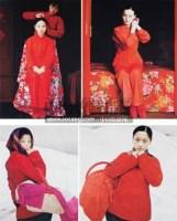 待家女孩(A) 牡丹(B) 回娘家(C) 返娘家(D) 版画 - 153362 - 二十世纪中国艺术 - 2011年春季拍卖会 -收藏网