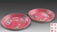胭脂地轧道粉彩花卉盘 (一对) -  - 古董珍玩 - 2011春季艺术品拍卖会 -收藏网