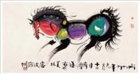 马 - 128065 - 中国名家书画 - 2007春季中国名家书画拍卖会 -收藏网
