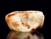 玛瑙笔洗 -  - 中国瓷器工艺品 - 2009秋季拍卖会(一) -收藏网