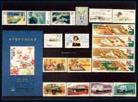 杂票一组19枚 -  - 锡我百朋—钱币 - 2011秋季拍卖会 -收藏网