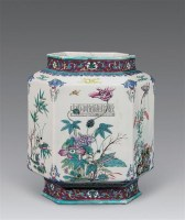粉彩花鸟草虫六棱灯笼瓶 -  - 瓷玉珍玩 - 2006年迎春拍卖会 -收藏网