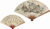 馮超然(1882-1954)、顧鵬   山水•書法 成扇 -  - 中国书画 - 四季拍卖会(二) -收藏网