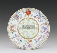 粉彩八宝纹盘 -  - 瓷器 - 嘉德四季第二十六期拍卖会 -收藏网