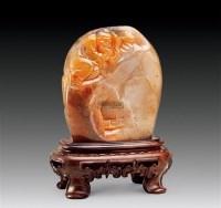 寿山石摆件 -  - 世家藏品专场—国石杂项专场 - 2011世家藏品专场 -收藏网