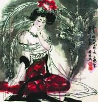 仕女 镜心 设色纸本 - 薛林兴 - 中国当代书画专场 - 2007年秋季拍卖会 -中国收藏网