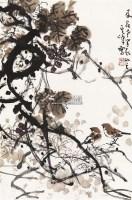 葡萄麻雀 镜片 纸本 - 孙其峰 - 中国书画(一) - 2011年春季拍卖会 -收藏网