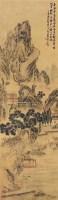 山水 镜片 绢本 - 117098 - 中国书画 - 2011年秋季中国书画拍卖会 -收藏网