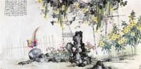 瓜棚小景 设色纸本 - 116608 - 书画 - 2012新年艺术品拍卖会 -收藏网