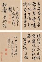 黎简   书法 - 黎简 - 中国书画 - 2007年艺术品拍卖会 -收藏网
