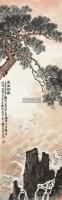 东海朝暾 立轴 纸本 - 124084 - 中国书画(二) - 2012迎春艺术品拍卖会 -收藏网