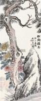 松菊 挂轴 设色纸本 - 118997 - 中国书画 - 2011春季拍卖会 -中国收藏网