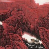 山水 镜心 设色纸本 - 周尊圣 - 中国当代书画 - 2006秋季艺术品拍卖会 -收藏网