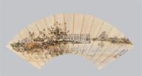 风景 扇面 设色纸本 - 颜文樑 - 中国书画 - 2006秋季大型艺术品拍卖会 -中国收藏网
