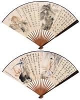 郑集宾 叶大荣 庞国钧 等 花卉 人物 书法隔景 -  - 中国书画 - 2007年艺术品拍卖会 -收藏网