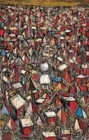旅程 布面油画 - 林国成 - 西风东魂:油画和当代艺术专场 - 2009年秋季大型艺术品拍卖会 -收藏网