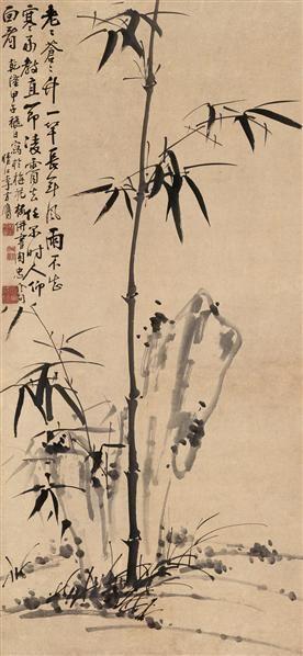 乾隆甲子(1744年)作 竹石图 立轴 水墨纸本 - 116888 - 中国古代书画 - 2006秋季拍卖会 -收藏网