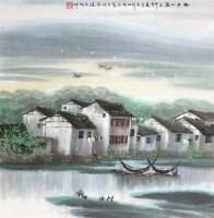 水乡人家 立轴 设色纸本 - 64936 - 中国书画(二) - 2011秋季艺术品拍卖会 -收藏网