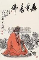 无量寿佛 立轴 设色纸本 -  - 中国书画 瓷器工艺品 - 2007迎新艺术品拍卖会 -收藏网