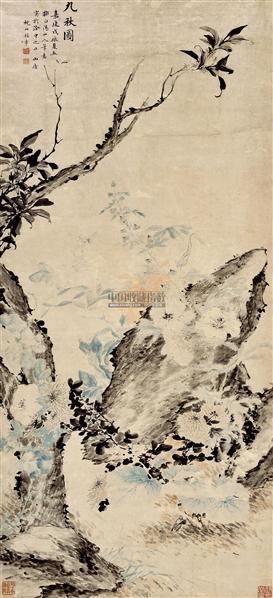 九秋图 立轴 设色纸本 -  - 中国书画 - 2011秋季拍卖会 -收藏网