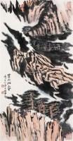 黄山松云 立轴 设色纸本 - 116006 - 中国书画专场 - 2008第三季艺术品拍卖会 -收藏网
