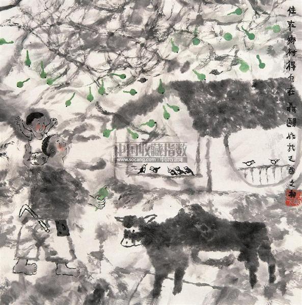 住在乡村得自在 镜心 设色纸本 - 121994 - 中国书画 - 第117期月末拍卖会 -收藏网