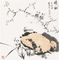 忆秋图 立轴 设色纸本 - 119597 - 中国书画一 - 2011秋季书画专场拍卖会 -收藏网