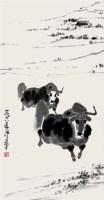 吴作人奔牛图 -  - 中国书画 - 北京三千年艺术品拍卖会 -收藏网