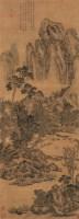 松山访友图 立轴 设色绢本 - 149220 - 中国古代书画 - 2006秋季拍卖会 -收藏网
