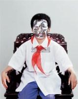 兄妹Ⅰ 照片 - 黄岩 - 中国油画雕塑 - 2007春季艺术品拍卖会 -收藏网