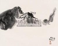 浴牛图 镜心 水墨纸本 - 徐 希 - 中国书画 瓷器工艺品 - 2007迎新艺术品拍卖会 -收藏网