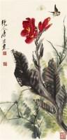 蝶恋花 立轴 纸本 - 唐云 - 近现代书画专场 - 2011年秋季艺术品拍卖会 -收藏网