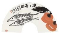 事事有餘 扇面 设色纸本 - 周绍华 - 中国书画三(上) - 第16期精品拍卖会 -收藏网