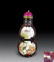 套料画珐琅花鸟纹鼻烟壶 -  - 瓷器、玉器、杂项 - 2012年台湾艺术品专场拍卖会 -收藏网