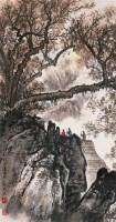魏紫熙    山路 - 20046 - 中国书画(三) - 2007季春第57期拍卖会 -收藏网
